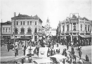 wIKI 1900